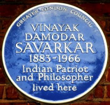 Vinayak-damodar-savarkar-memorial-image